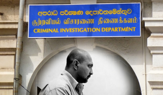 CID in crisis if Keith Noyahr fails to appear in court!