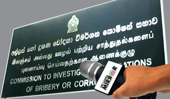Politicians under probe by Bribery Commission