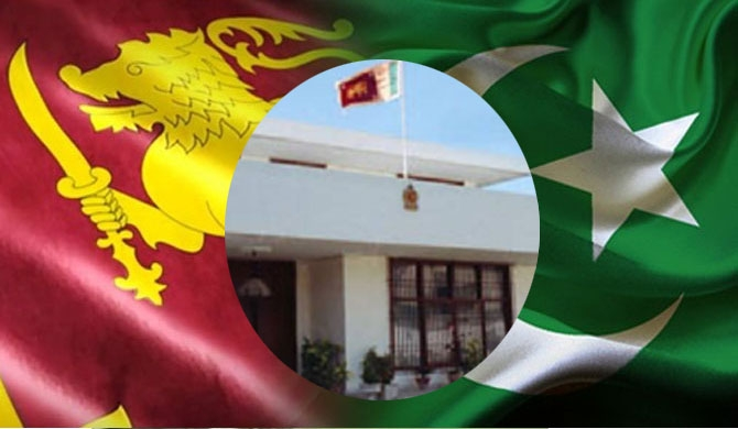 Pakistan - SL trade halt story, false