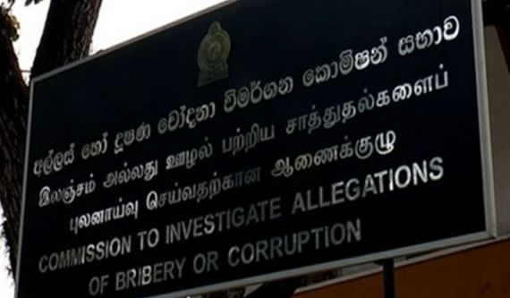 Sarath Jayamanne as DG of Bribery Commission?