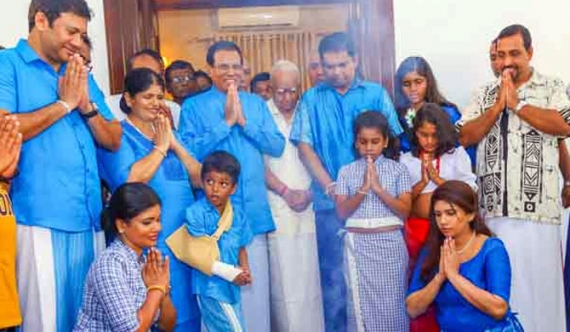 First family celebrates Avurudu (Pics)