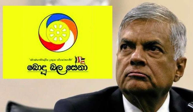 BBS goes to FCID against Ranil