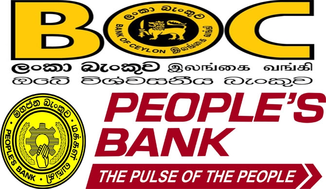 Cabinet approval for sale of BOC, People's Bank shares!