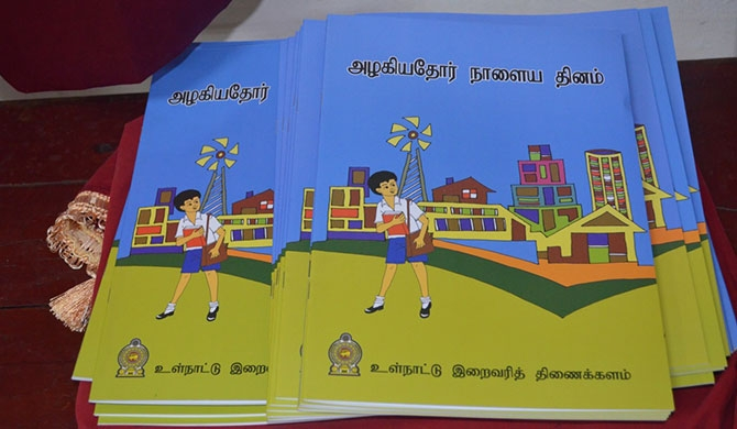 Book for children on tax responsibility (Pics)