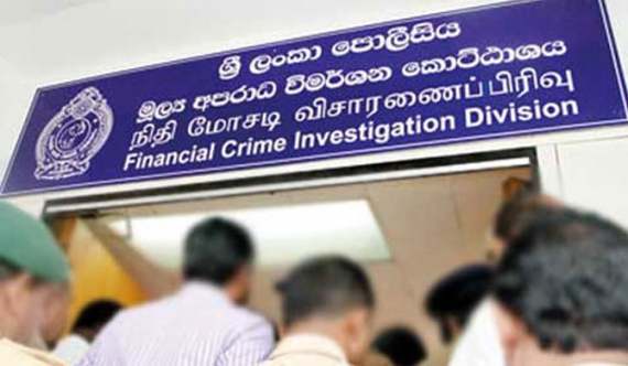 Cabinet subcommittee that formed FCID to be annulled!