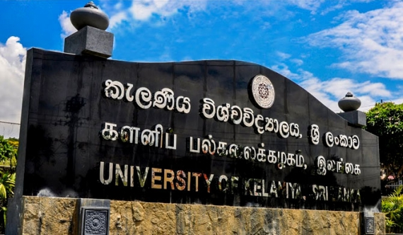 Kelaniya Uni. closed indefinitely