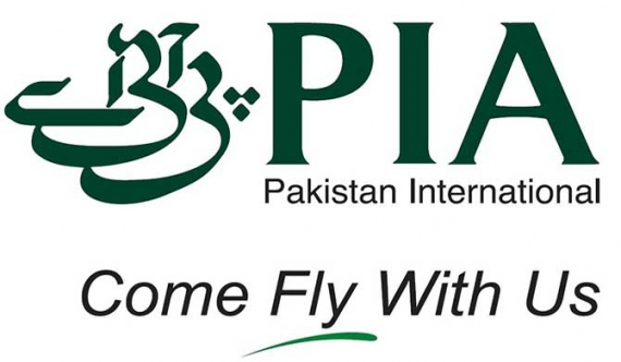 PIA accepts bids to hire aircraft without settling Sri Lankan Airlines deal