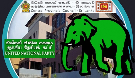 UNP to take over power within Central PC!