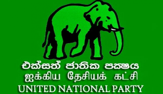 UNP condemns President's reply to Harin