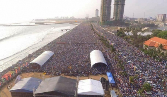 Largest crowd at Mahinda's rally