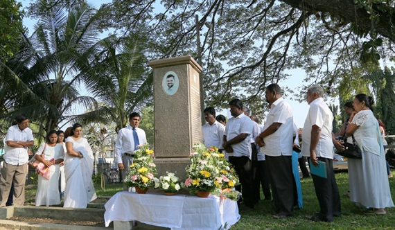 Sripathi commemoration held (Pics)