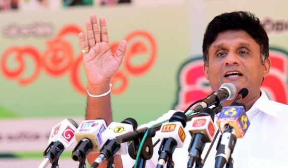 War heroes will never be betrayed – Sajith