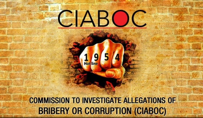 CIABOC commissioned to fight corruption