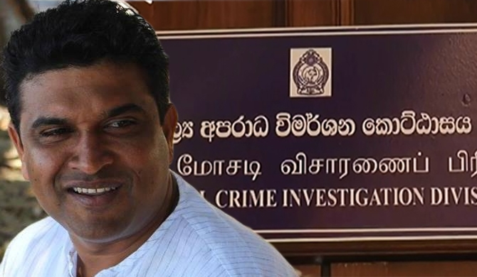 MP Nalin Bandara to the FCID
