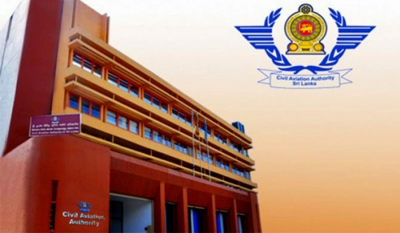 Civil Aviation Authority to launch domestic airline service