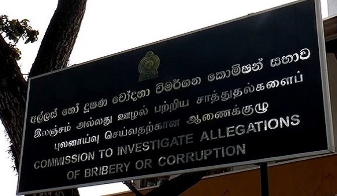 Amendments to bribery or corruption act