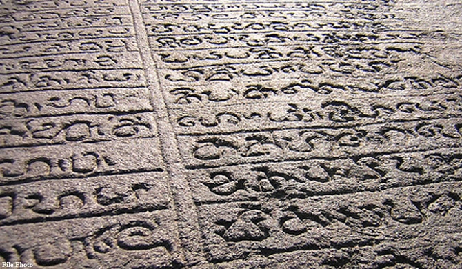 Ancient stone inscription found in A'pura