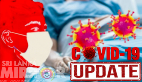 214 new COVID-19 cases detected in Sri Lanka