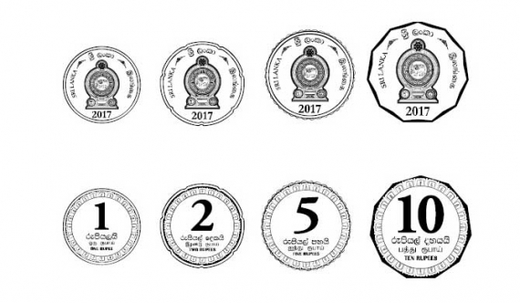 CBSL to issue new series of coins
