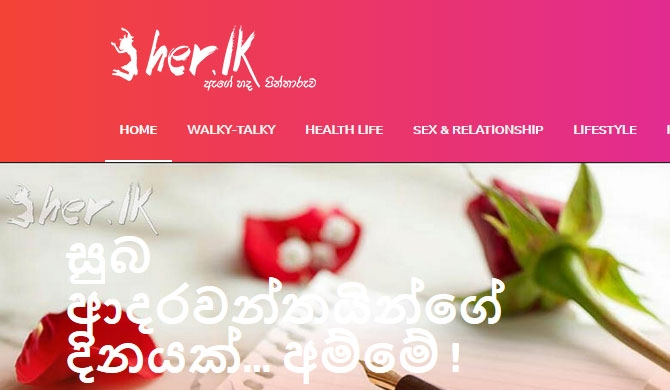 Himashi's her.lk launched