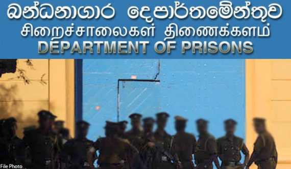 19 chief jailors transferred