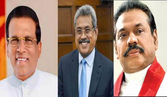 Rajapaksas finalized the decision! - No place for Maithree!