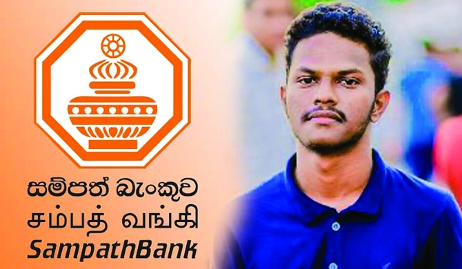 Complaint to CB against Sampath Bank : Yasiru taken for questioning