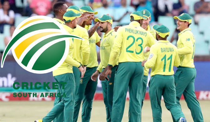 South African cricket board suspended
