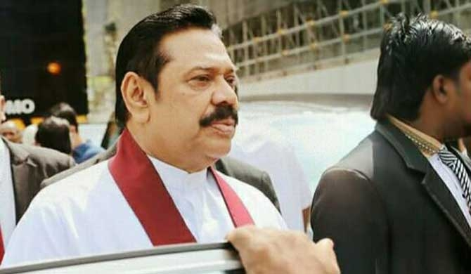 Petitioners seek an order invalidating Mahinda Rajapaksa's office
