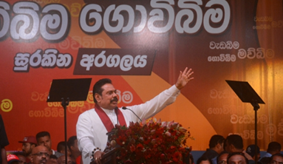 'Govt. has to import lightning-proof vehicles' – Mahinda (video)