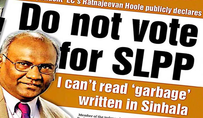 Lanka C News says even Hoole said not to vote for SLPP