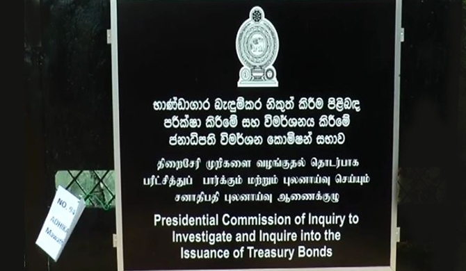 Bond commission given six more weeks