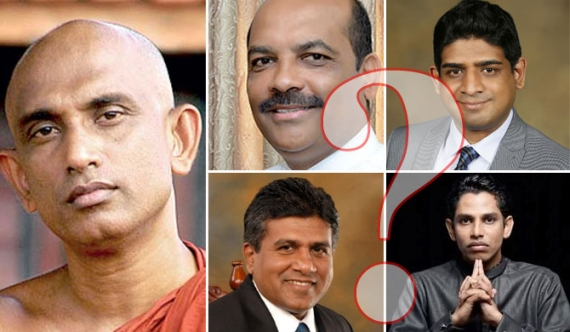 Getting it passed is impossible without the support  of a considerable number of UNP MPs