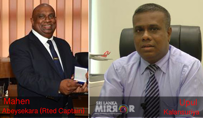 Dual citizen replaces MRIA Gen. Manager!