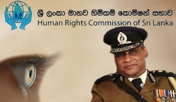 HRC allegations against Acting IGP!