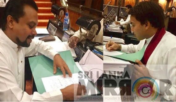 Rajitha's no confidence handed to Speaker!