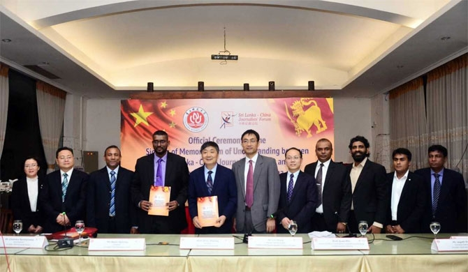Chinese University signs MoU with SLCJF