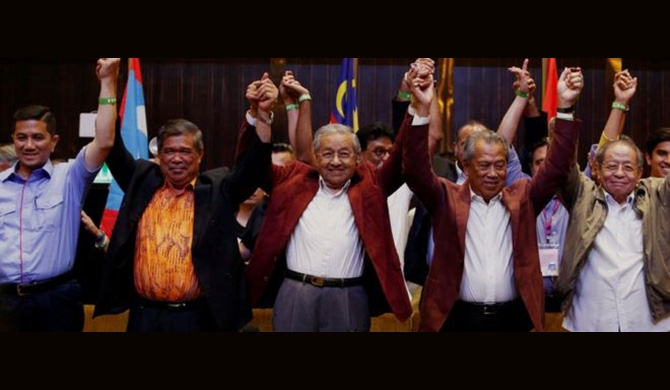 Malaysia election: What just happened?