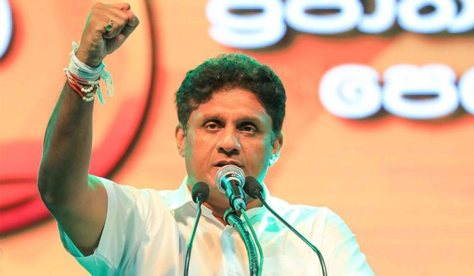 Sajith promises to de-politicise national security