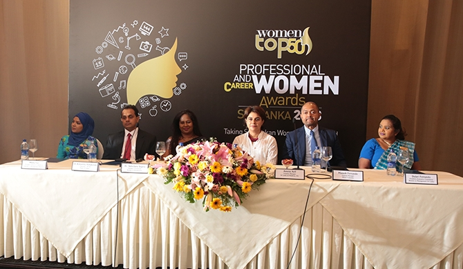 Career Women Awards 2018 to be held again