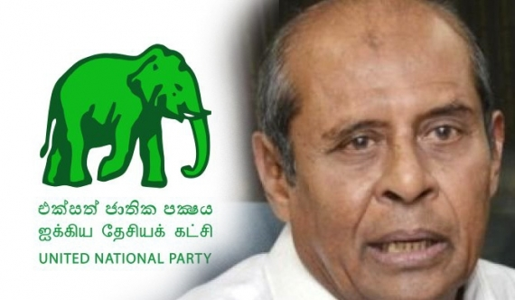 Report next week into any UNP involvement in bond fraud