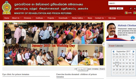 Prisons Department still under Mahinda!