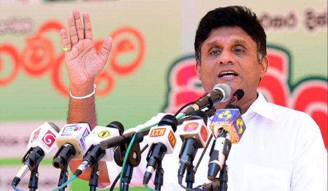 Sajith's coalition dream : SLFP not pledged support