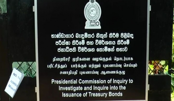 Treasury bond commission term extended by 3 months