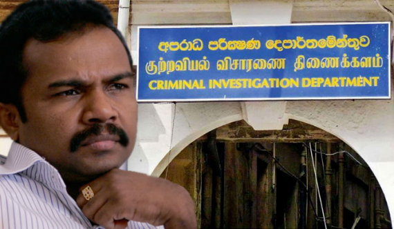 Karuna appears before CID