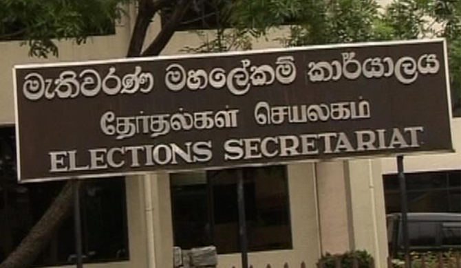 Bosses who don't grant leave for election to be charged