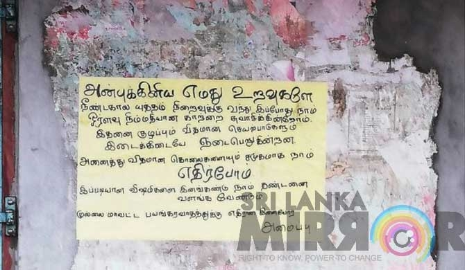 """No more war""- Posters in Mulaithivu (Pics)"