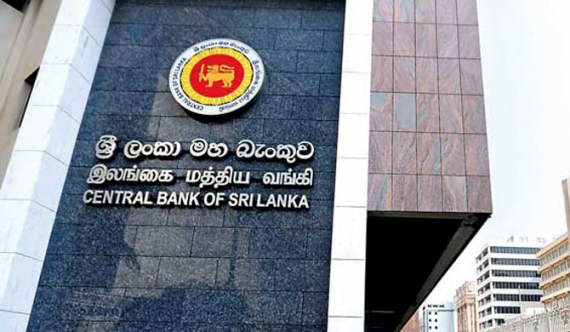 Sri Lanka policy rate floor unchanged, central bank to slap loan price controls