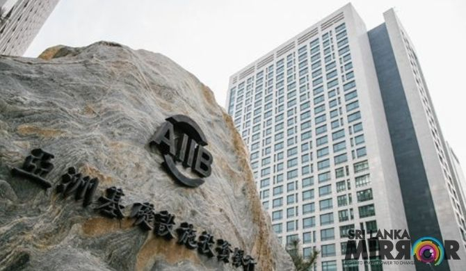Beijing-based AIIB approves US$180mn loan to Sri Lanka for COVID-19 response