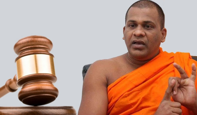 Contempt of court case against Gnanasara Thero fixed for Feb. 17